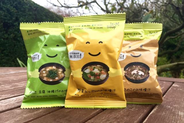 Tsubi Soup Instant Vegan Miso Soup