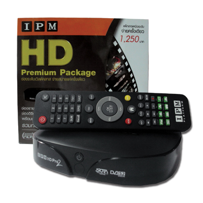 Ipm hd pro 2 thai tv free to air receiver