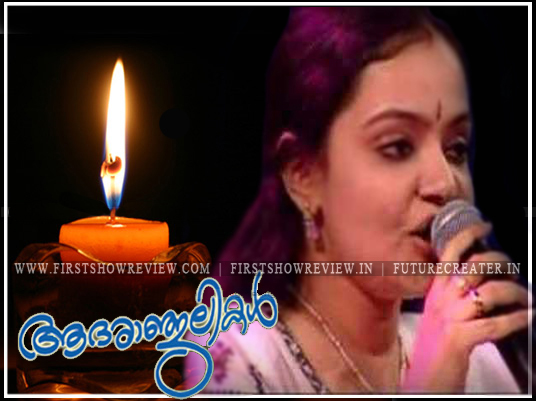 Playback singer Radhika Thilak passes away