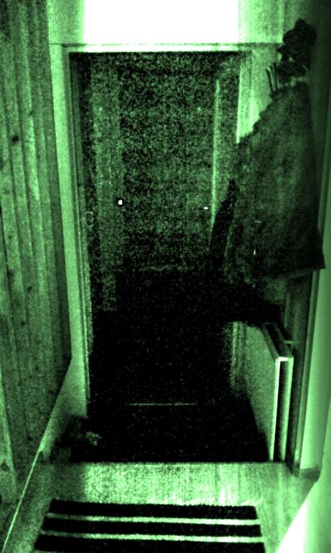 Камера ночная