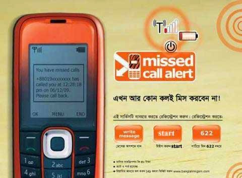 Banglalink missed call alert service learn who called you when your mobile phone is unreachable