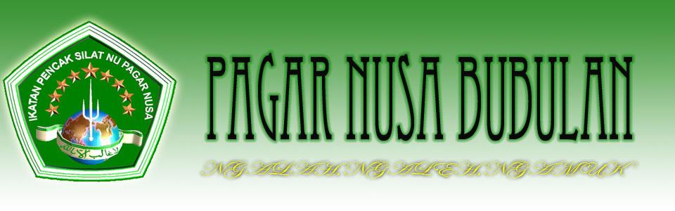 IPSNU Pagar Nusa