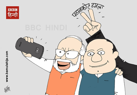 nawaz sharif cartoon, narendra modi cartoon, india pakistan semifinal cartoon, Terrorism Cartoon