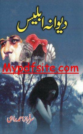 Dewana Iblees Novel