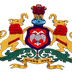 Karnataka Government Recruitment 2015 - 43 Village Accountant Posts at uttarakannada.nic.in