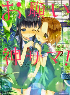 Onegai Kamisama zip rar Comic dl torrent raw manga raw