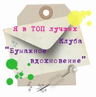 http://masterskay-schastya.blogspot.com/2014/02/blog-post_18.html