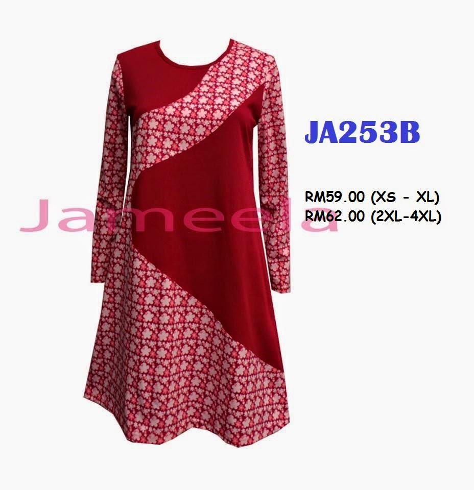 T-shirt-Muslimah-Jameela-JA253B