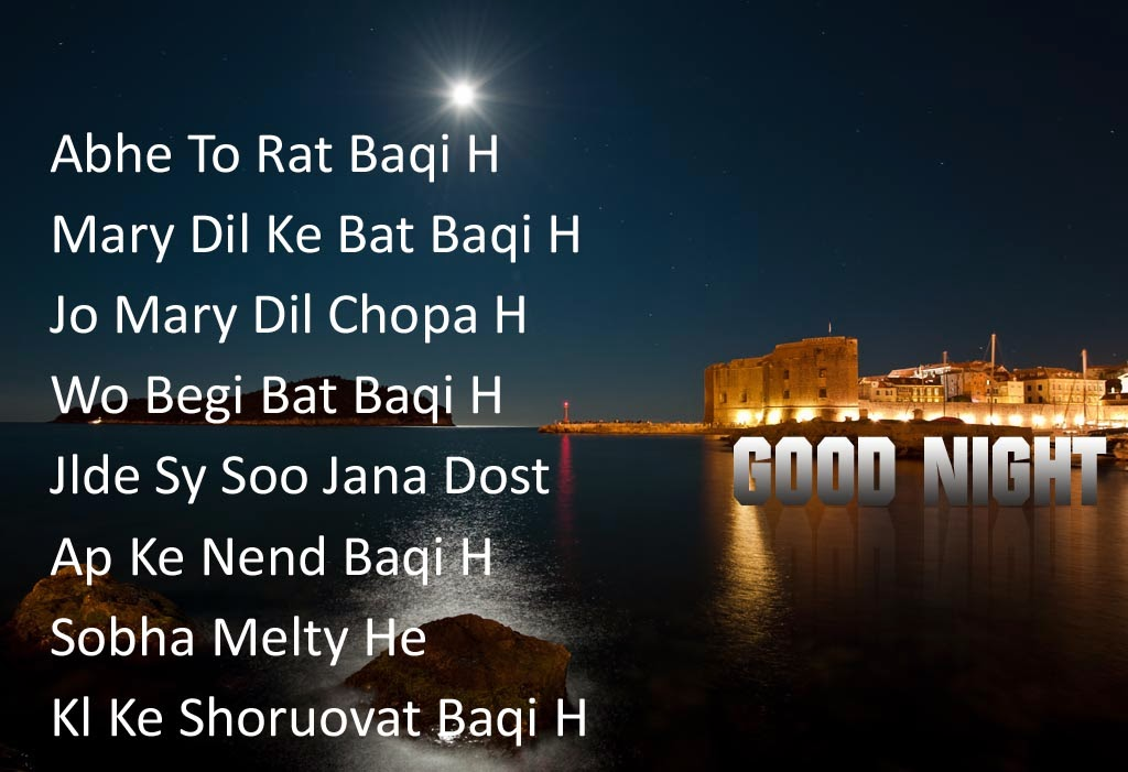 Good Night Wishes SMS Messages In Hindi | Poetry About Wishes ...