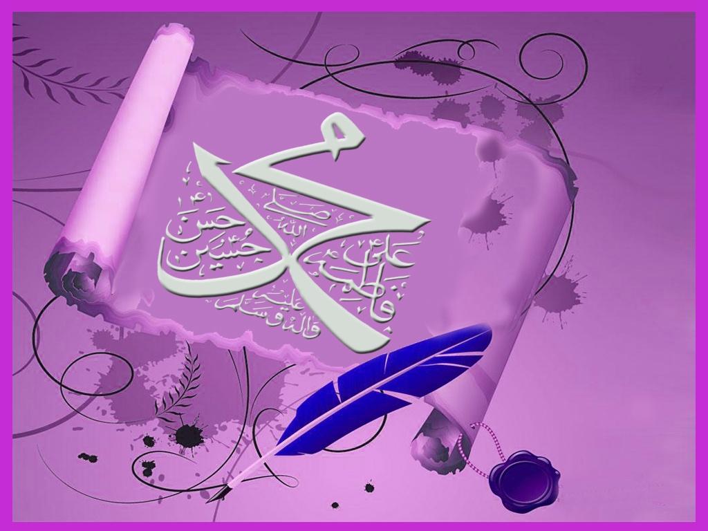 http://3.bp.blogspot.com/-5KbINGIjCmc/ULT4TgBX1tI/AAAAAAAAGsk/LDv9_59Rg0Y/s1600/Muhammad+SAW+HD+Wallpaper+(2).jpg