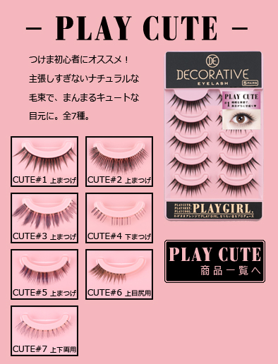 Japanese Makeup and Beauty Blog: 5月 2013