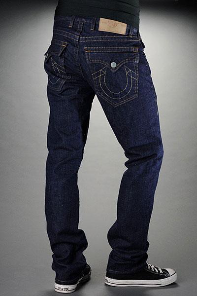subordinate skinny jeans f shi n st r. Black Bedroom Furniture Sets. Home Design Ideas
