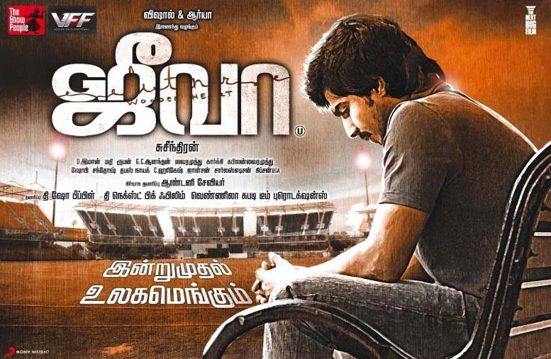 Watch Jeeva (2014) DVDScr Tamil Full Movie Watch Online Free Download
