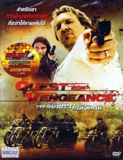 The Quest for Vengeance (2014) [Vose]