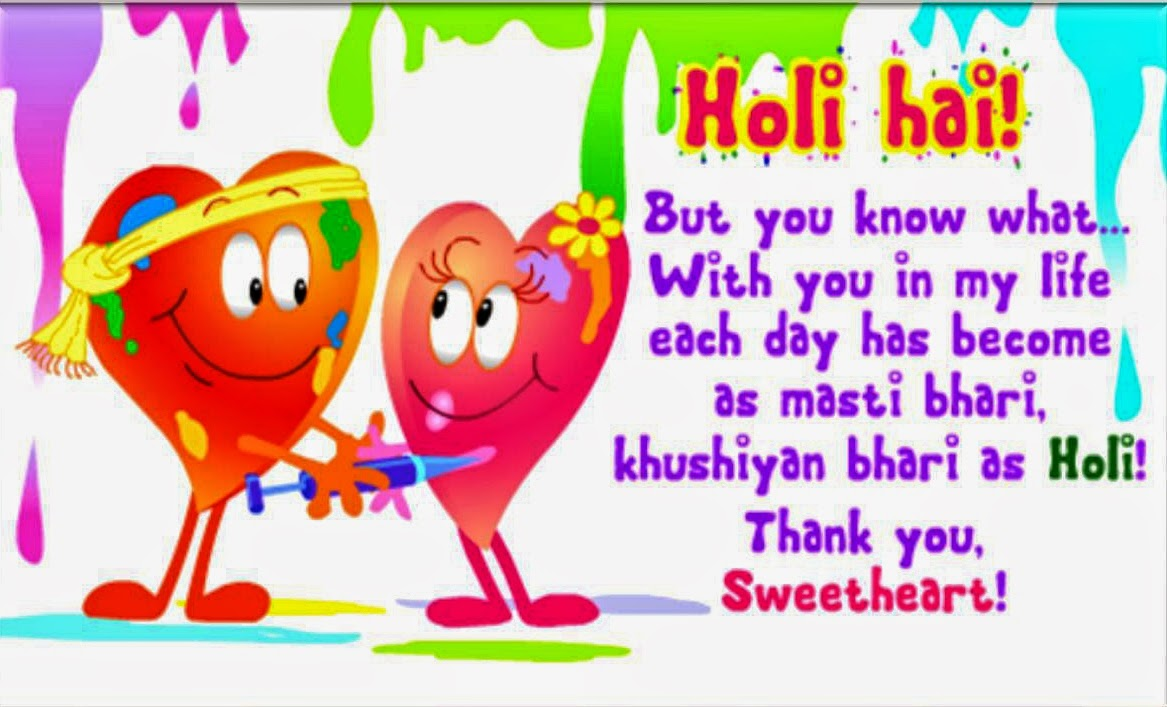 Happy Holi Wallpapers Free Download in HD