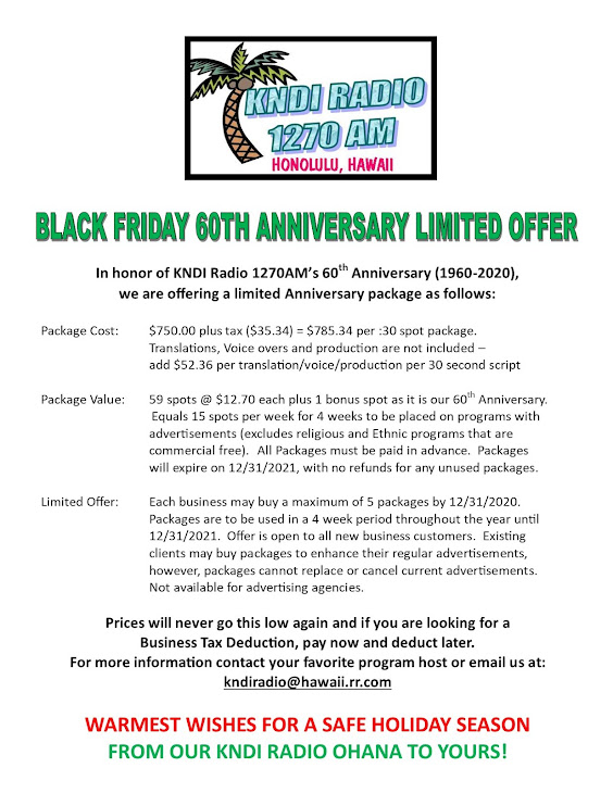 BLACK FRIDAY 60TH ANNIVERSARY LIMITED OFFER
