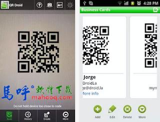 QR Droid APK / APP Download,QR Droid Android APP 下載,好用的 QR Code APP 掃描軟體下載