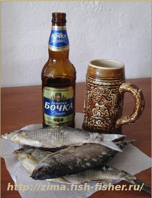 Рыба вяленая с пивом