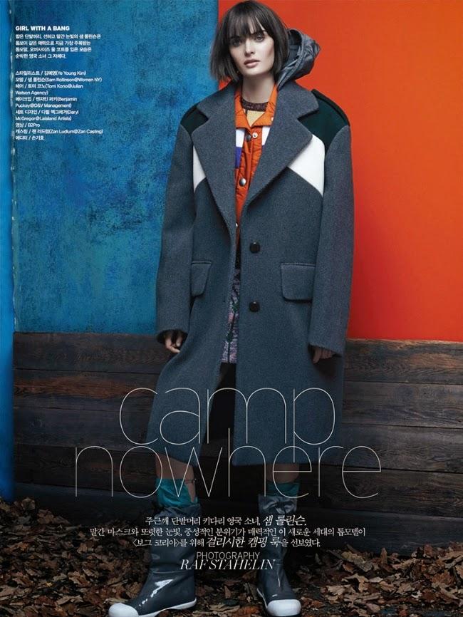 Vogue Korea | Ses Rêveries