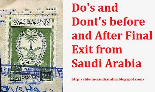 moi saudi traffic autos weblog moi traffic violation check to check