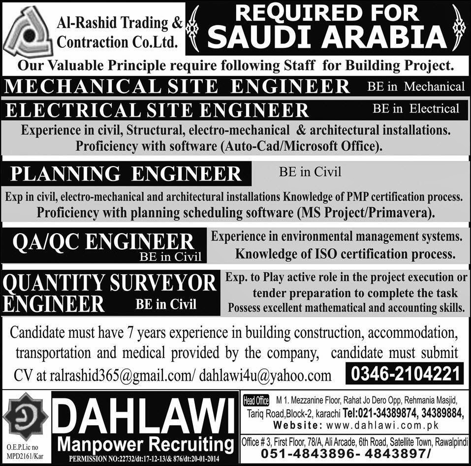 al rashid trading contracting co rtcc jobs in saudi arabia rtcc jobs in saudi arabia