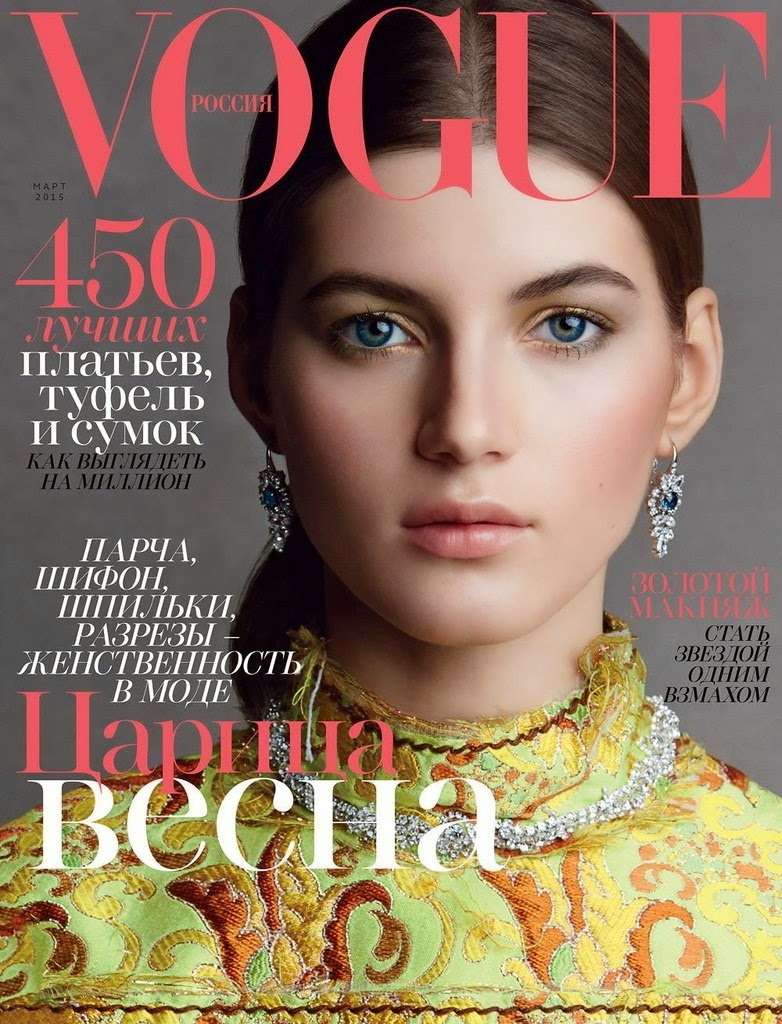 Model: Valery Kaufman by Patrick Demarchelier for Vogue Russia