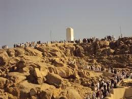 تفسير رؤية الحج , رؤية الحج في المنام See Hajj