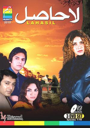 Lahasil