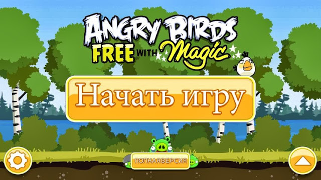 Angry Birds Magic Wallpaper