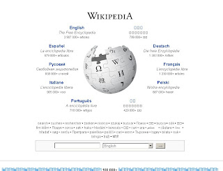 photo of home page of wikipedia , beautiful wallpaper of wikipedia homepage.