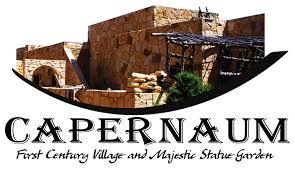 Capernaum 1st Century Village