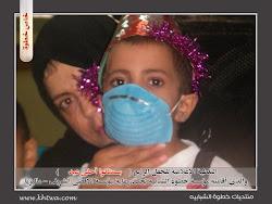 Projek 6: Bantuan Pesakit Hospital Rantissi Gaza