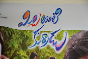 Mirchilanti Kurradu Trailer launch-thumbnail-2