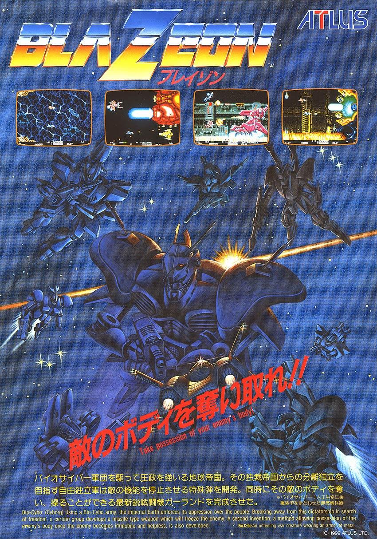 Blazeon arcade game portable flyer
