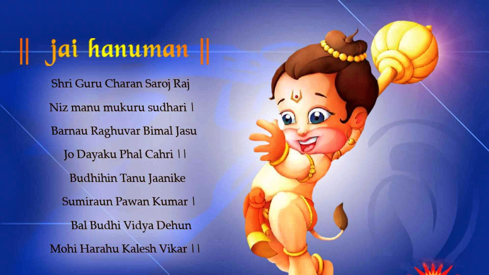 Cute Bal Hanuman with duha photo for facebook