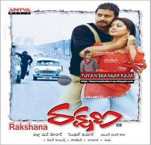 Rakshana Telugu Movie Album/CD Cover