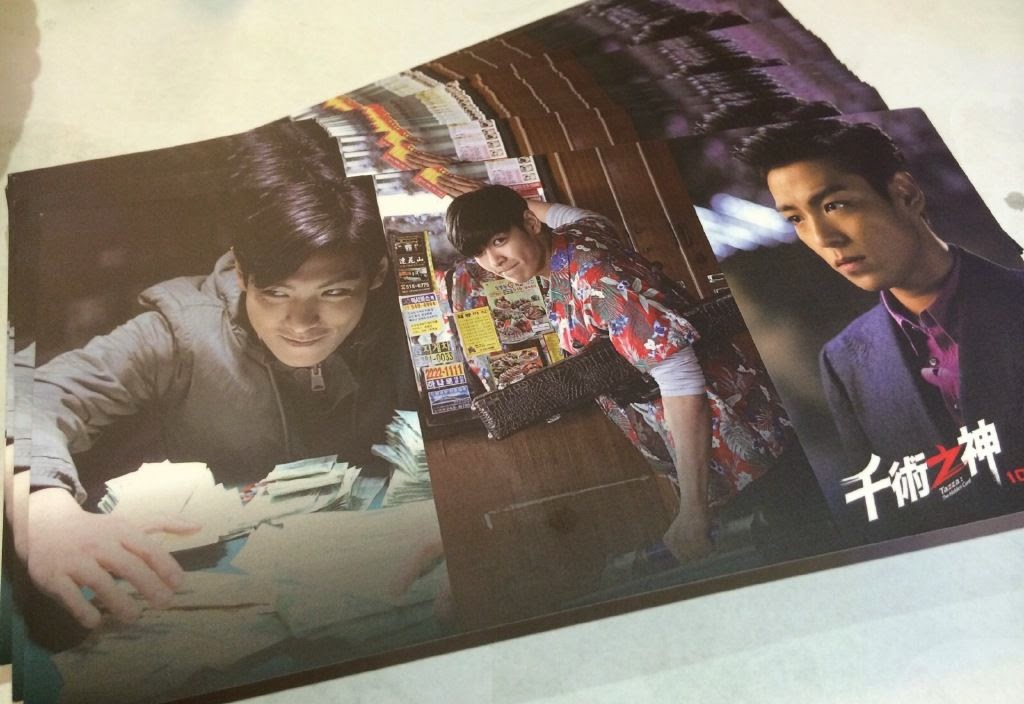 'Tazza 2' in Hong Kong Promo Posters & Tickets [PHOTOS]