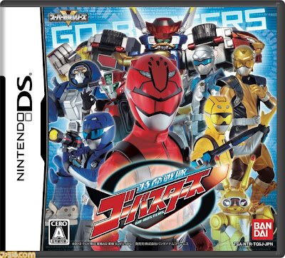 Tokumei Sentai Go-Busters Announces Nintendo DS Game