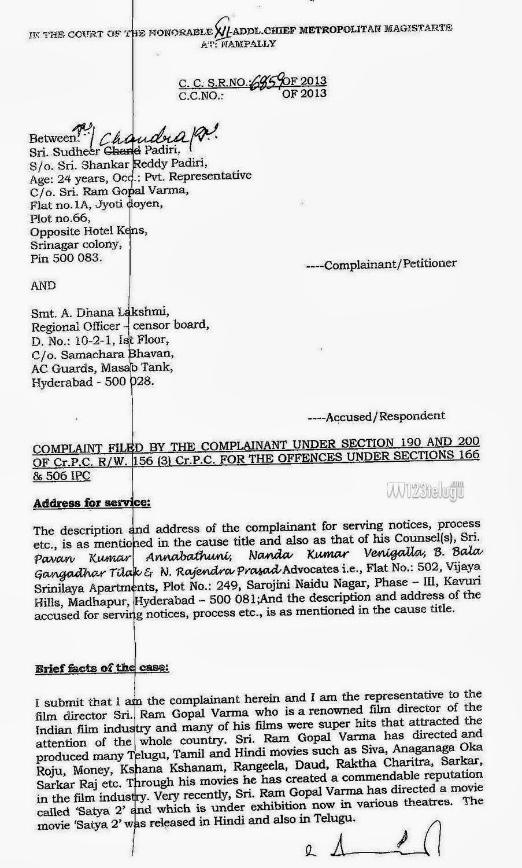 RGV Complaint Letter On Dhanalakshmi