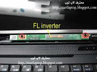الهايتنشن فى اللابتوب  أو  الإنفيرتر بورد  inverter Board