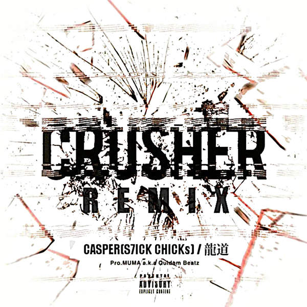 [Single] MUMA a.k.a Quidam Beatz, Casper & RYUDO – Crusher (REMIX) (2016.01.10/MP3/RAR)