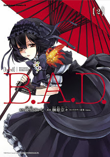 [綾里けいし] B.A.D. 第01-02巻