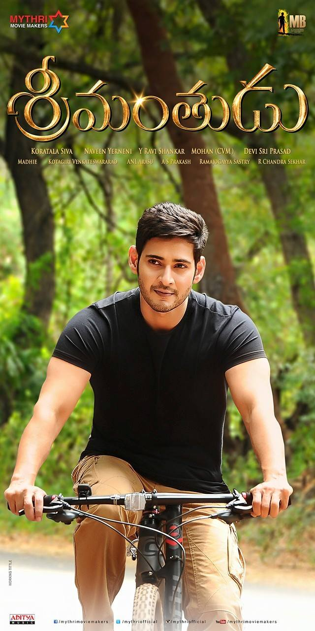 Mahesh Babu's Srimanthudu Movie Wallpapers
