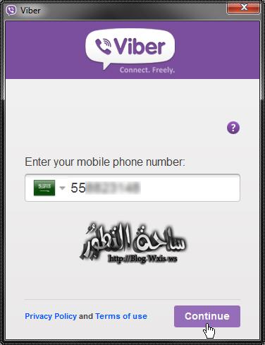 ♣♣ Viber ♣♣ ♣♣,2013 Viber-8.jpg