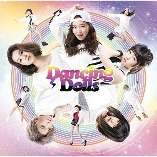 [Single] Dancing Dolls – ミチノセカイヘ / オドルココロ (2015.08.26/MP3/RAR)