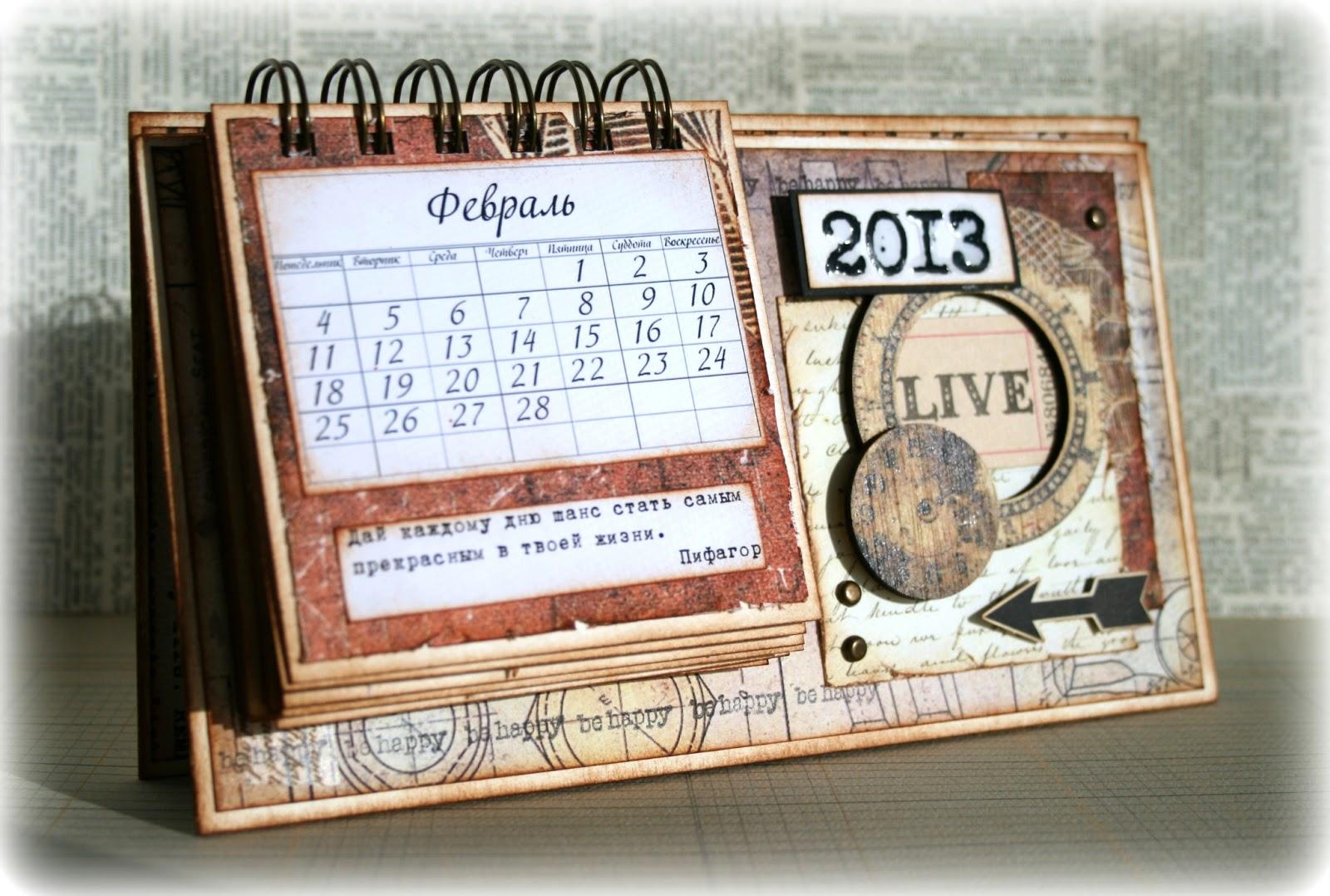 Календарь своими руками фото