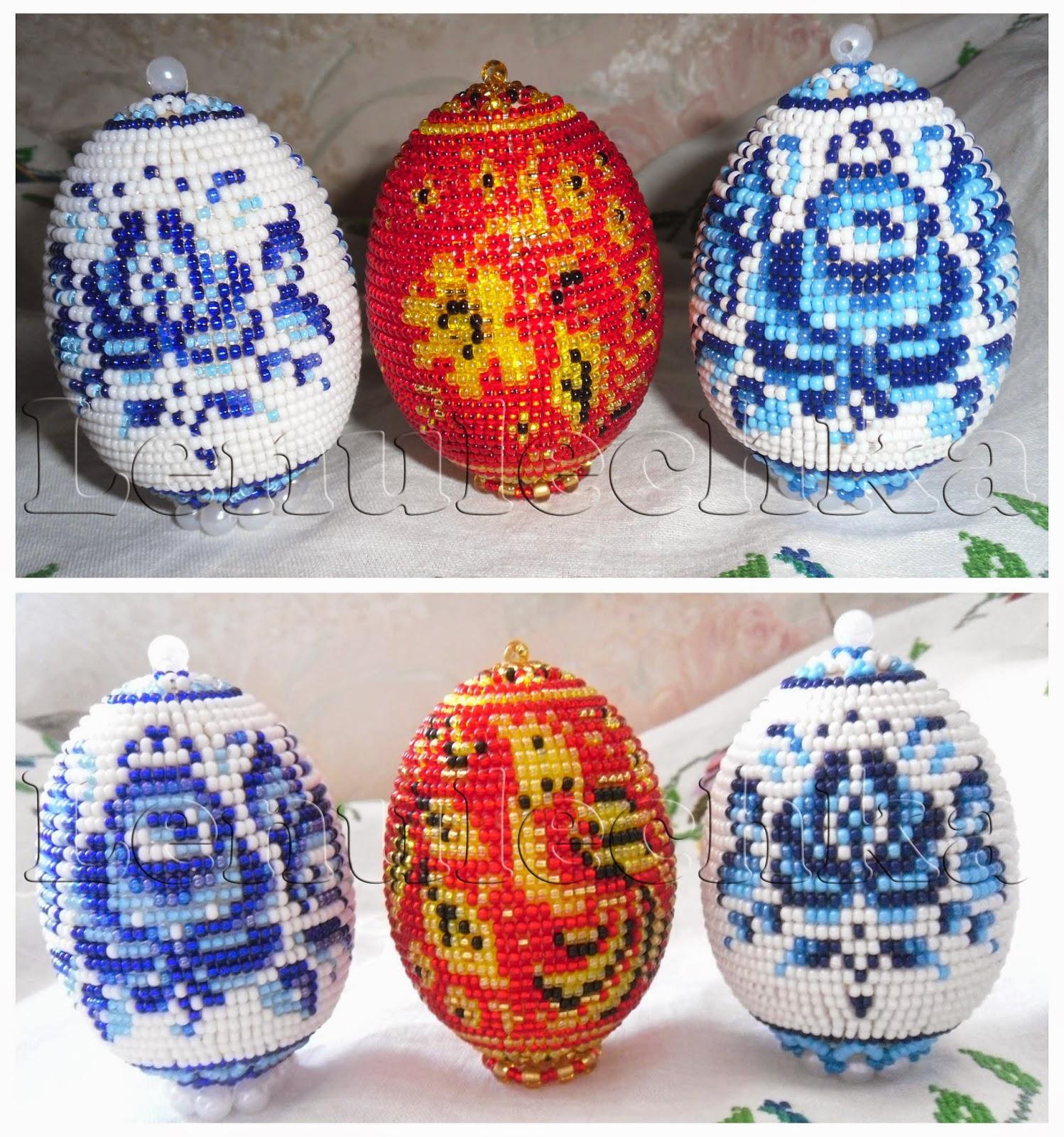 Фото пасхальные яйца из бисера схема