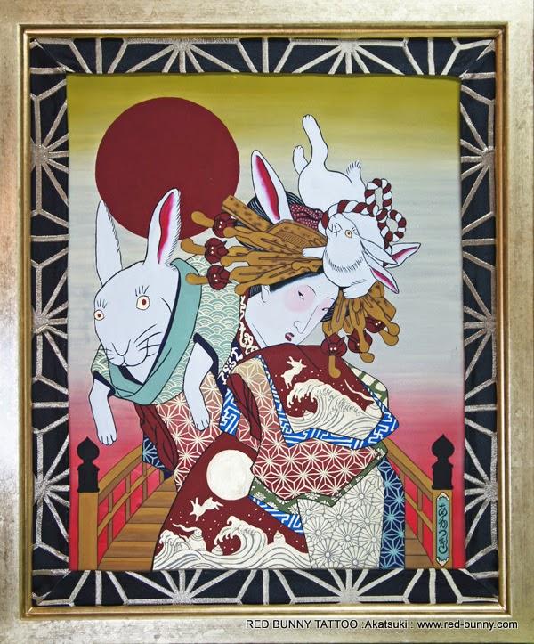 タトゥー花魁 兎 刺青 日本画 着物