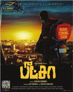 Pizza (2012) Watch Online Free Tamil Movie