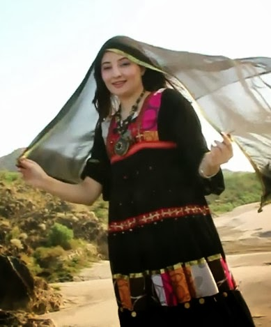Gul Panra Song